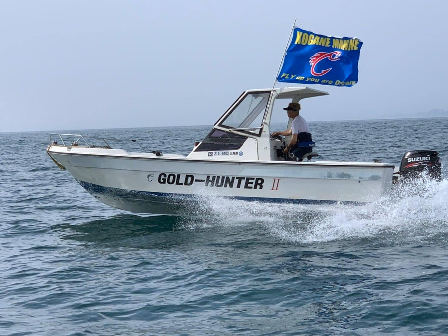 黄金マリンレンタルボート海上走行中