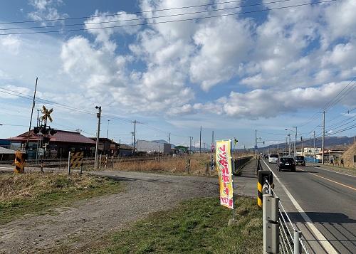 北海道伊達市レンタル釣り船、ヒラメ・カレイ・シャケ釣りの黄金マリン、室蘭方面からの入り口風景